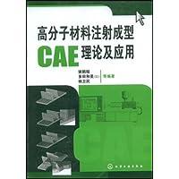 http://ec4.images-amazon.com/images/I/51q58JNVTaL._AA200_.jpg