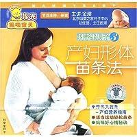 http://ec4.images-amazon.com/images/I/51q5J6vQECL._AA200_.jpg