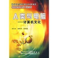 http://ec4.images-amazon.com/images/I/51q5QbzQX8L._AA200_.jpg