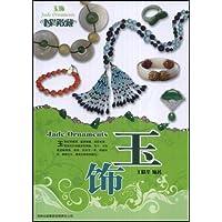 http://ec4.images-amazon.com/images/I/51q5RhPr%2BHL._AA200_.jpg