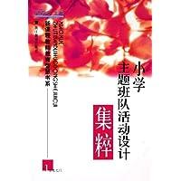 http://ec4.images-amazon.com/images/I/51q5U4-ngJL._AA200_.jpg