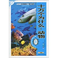 http://ec4.images-amazon.com/images/I/51q5e72Fa0L._AA200_.jpg