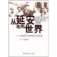 http://ec4.images-amazon.com/images/I/51q64lT-hZL._AA200_.jpg