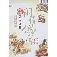 http://ec4.images-amazon.com/images/I/51q6JS5hb0L._AA200_.jpg