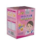 畅乐 低聚果糖益生元 宝宝婴幼儿童孕妇成人便秘 调理肠胃  100克/盒 买2盒送1盒-图片