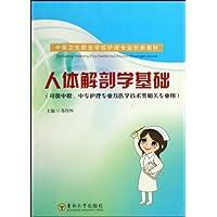 http://ec4.images-amazon.com/images/I/51q8cJhhpRL._AA200_.jpg