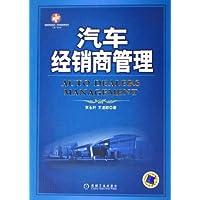 http://ec4.images-amazon.com/images/I/51q9nFGrx-L._AA200_.jpg