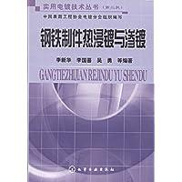 http://ec4.images-amazon.com/images/I/51q9qgezMhL._AA200_.jpg