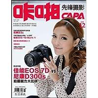 http://ec4.images-amazon.com/images/I/51qArf4PsPL._AA200_.jpg