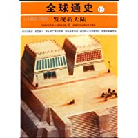 http://ec4.images-amazon.com/images/I/51qBH58lJnL._AA200_.jpg