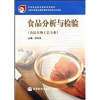 http://ec4.images-amazon.com/images/I/51qCNZIFZfL._AA200_.jpg