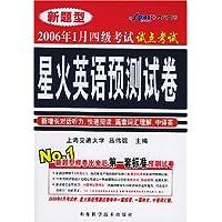 http://ec4.images-amazon.com/images/I/51qCSAx1YXL._AA200_.jpg