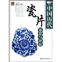 http://ec4.images-amazon.com/images/I/51qCccozvWL._AA200_.jpg
