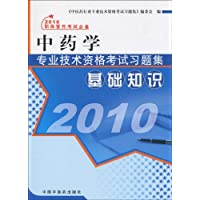 http://ec4.images-amazon.com/images/I/51qCqJzwAbL._AA200_.jpg