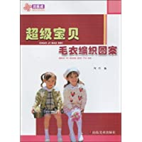http://ec4.images-amazon.com/images/I/51qCzgO8bjL._AA200_.jpg