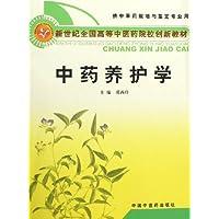 http://ec4.images-amazon.com/images/I/51qD0RvYquL._AA200_.jpg