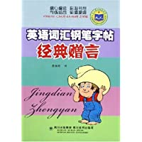 http://ec4.images-amazon.com/images/I/51qDBgtmUNL._AA200_.jpg