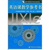 http://ec4.images-amazon.com/images/I/51qDW-QSMKL._AA200_.jpg