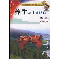 http://ec4.images-amazon.com/images/I/51qF%2B1mXs-L._AA200_.jpg