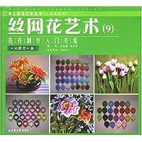 http://ec4.images-amazon.com/images/I/51qFQvtlvPL._AA200_.jpg