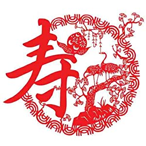 福 春节窗花剪纸