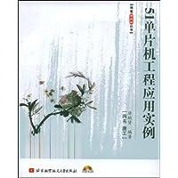 http://ec4.images-amazon.com/images/I/51qFZyRR5UL._AA200_.jpg
