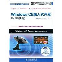 http://ec4.images-amazon.com/images/I/51qFrrnOARL._AA200_.jpg