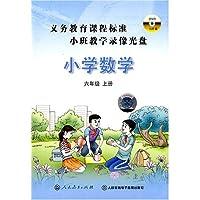 http://ec4.images-amazon.com/images/I/51qG5xz6hSL._AA200_.jpg