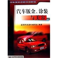 http://ec4.images-amazon.com/images/I/51qGUrRJOnL._AA200_.jpg