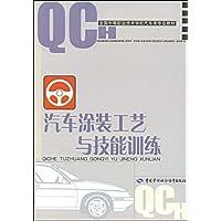 http://ec4.images-amazon.com/images/I/51qGgKeHnXL._AA200_.jpg