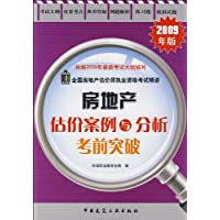 http://ec4.images-amazon.com/images/I/51qHBQQYdyL._AA200_.jpg