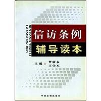 http://ec4.images-amazon.com/images/I/51qI7Kd4-6L._AA200_.jpg