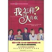 http://ec4.images-amazon.com/images/I/51qIOw7-59L._AA200_.jpg