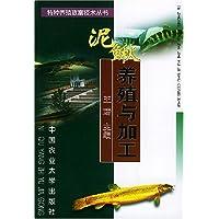 http://ec4.images-amazon.com/images/I/51qIT-qX-rL._AA200_.jpg