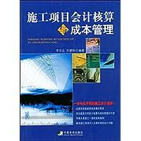 http://ec4.images-amazon.com/images/I/51qJ6TX9GbL._AA200_.jpg