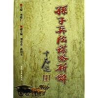 http://ec4.images-amazon.com/images/I/51qJFAPa88L._AA200_.jpg