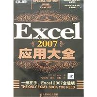 http://ec4.images-amazon.com/images/I/51qJS6GqXhL._AA200_.jpg