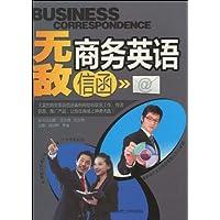 http://ec4.images-amazon.com/images/I/51qJqoObSDL._AA200_.jpg
