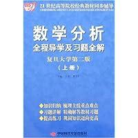 http://ec4.images-amazon.com/images/I/51qJt-uOe4L._AA200_.jpg