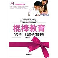 http://ec4.images-amazon.com/images/I/51qKZ8TB99L._AA200_.jpg