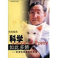 http://ec4.images-amazon.com/images/I/51qKs9JSoXL._AA200_.jpg