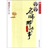 http://ec4.images-amazon.com/images/I/51qL477Hh0L._AA200_.jpg