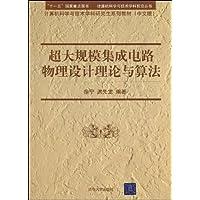 http://ec4.images-amazon.com/images/I/51qLkLka5KL._AA200_.jpg