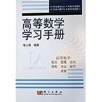 http://ec4.images-amazon.com/images/I/51qM%2B6D4f0L._AA200_.jpg