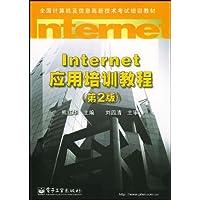 http://ec4.images-amazon.com/images/I/51qM9s%2Br0WL._AA200_.jpg