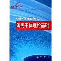 http://ec4.images-amazon.com/images/I/51qMaGcL6rL._AA200_.jpg
