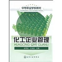 http://ec4.images-amazon.com/images/I/51qMkFbtMhL._AA200_.jpg