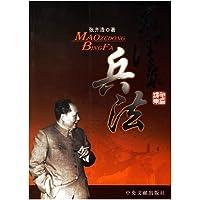 http://ec4.images-amazon.com/images/I/51qMleZ4s4L._AA200_.jpg