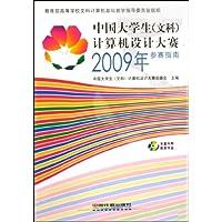 http://ec4.images-amazon.com/images/I/51qMpxQx3eL._AA200_.jpg