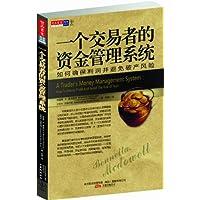 http://ec4.images-amazon.com/images/I/51qNKVtMoKL._AA200_.jpg